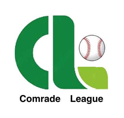 コムレードリーグのページです!!